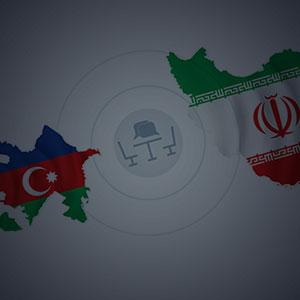 راهنمای تجارت با جمهوری آذربایجان
